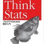 祝・ThinkStatsで初めてのPythonプログラム