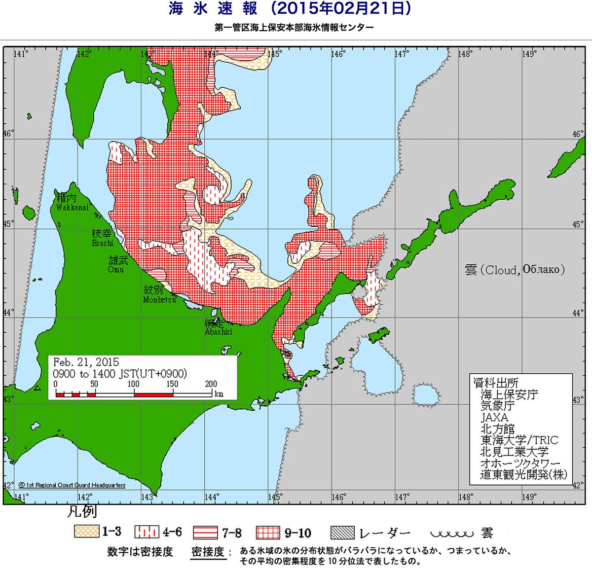 2015-02-28-10.30.02