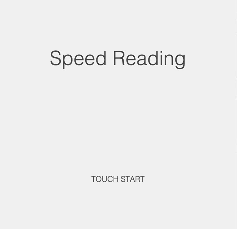 tmlibを使って速読訓練ゲームを作ってみたかった