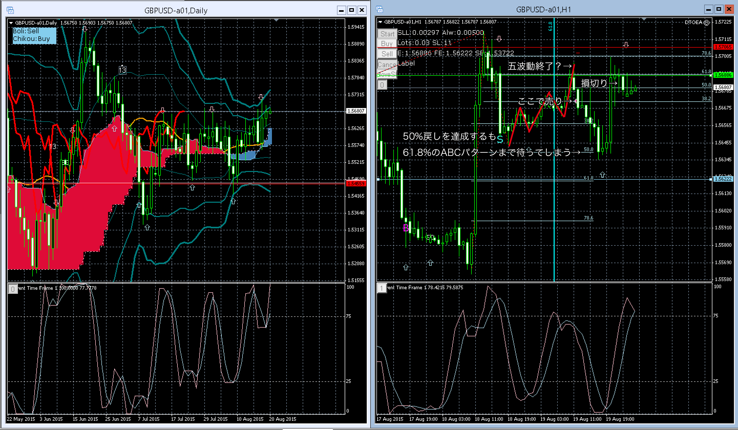 2015-08-20-8.18.39
