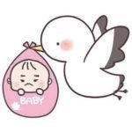 子供が生まれました!